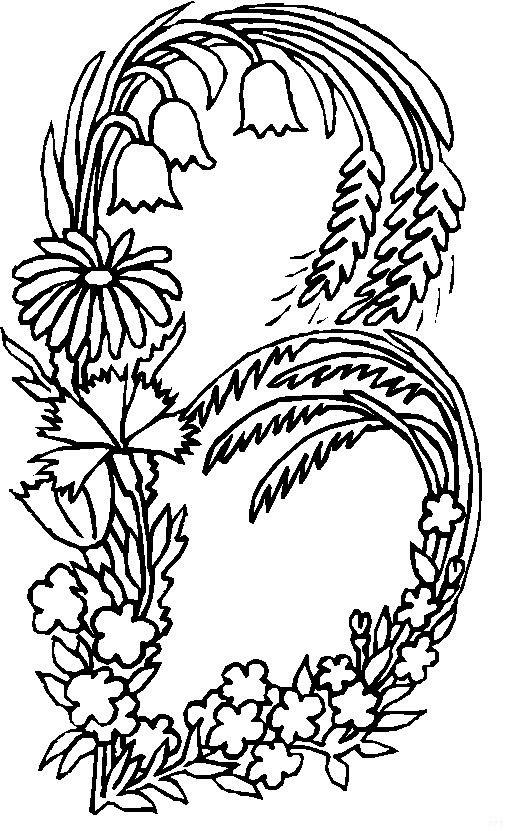 Kleurplaten Letters Bloemen.Kleurplaten En Zo Kleurplaten Van Alfabet Bloemen