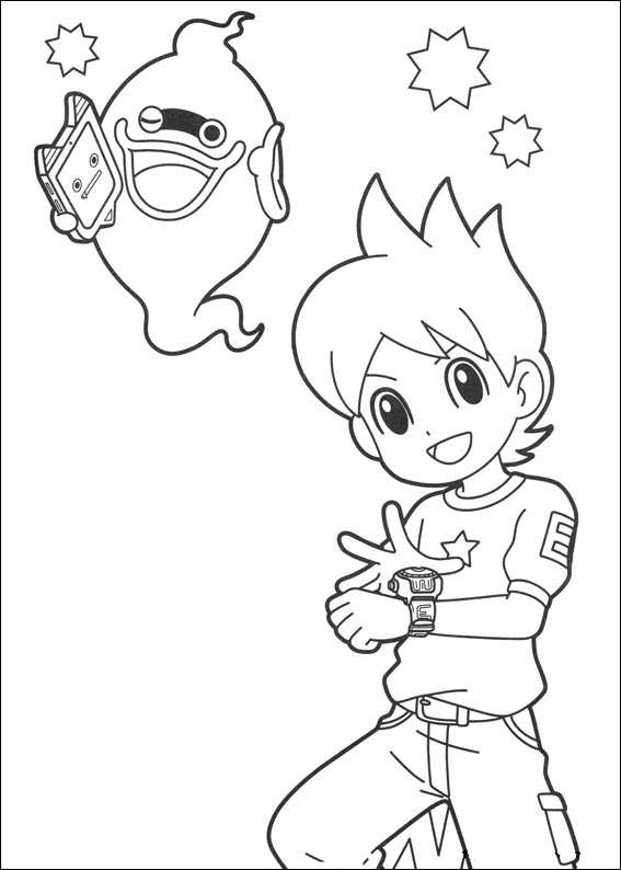 Print yokai watch whisper nathan kleurplaat